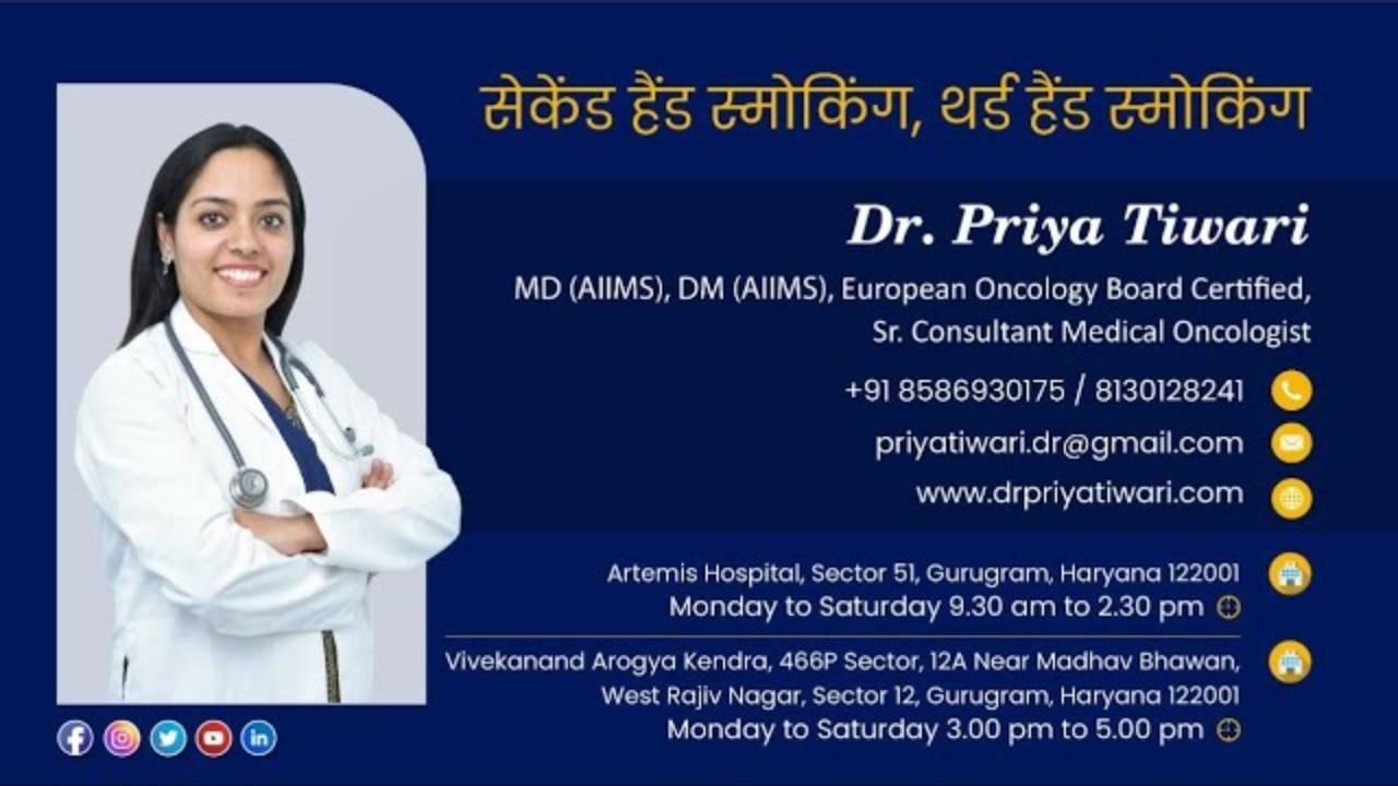 Secondhand and Thirdhand smoking (Hindi) | Dr. Priya Tiwari